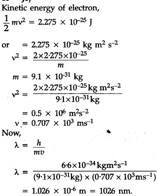 how to find the mass with kinetic energy
